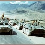 Афганистан 1979