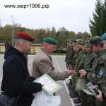 Кадетская школа № 4 Нижний Новгород