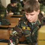 После армии куда учиться