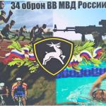 Шумиловская бригада ВВ МВД