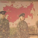 Патриотическое воспитание в СССР