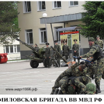 Шумиловская бригада
