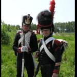 Войска Национальной гвардии