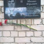Борский район Нижегородская область
